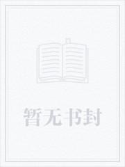 短跑之王:从高中开始的奥运冠军